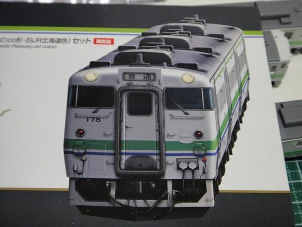 Dsc00952c